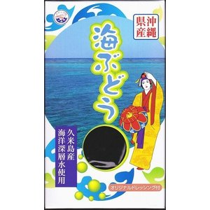 沖縄県産 海ぶどう(ドレッシング付)60g 丸昇物産|y-sansei-shop