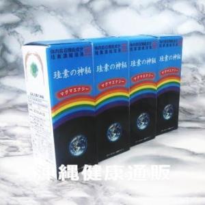 ポイント10倍 珪素の神秘 50ml×4本セット 正規品|y-sansei-shop
