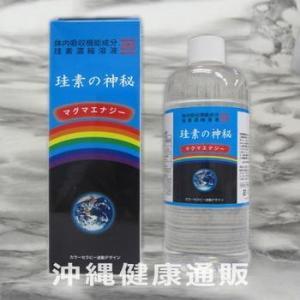 ポイント10倍 珪素の神秘 お得用サイズ500ml 正規品|y-sansei-shop