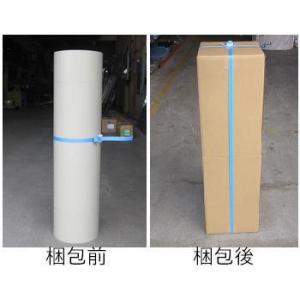 ●日鉄住金鋼板製ガルバリウム鋼板 ●厚さ0.40mm ●原板幅914mm(2〜3mm誤差あります) ...
