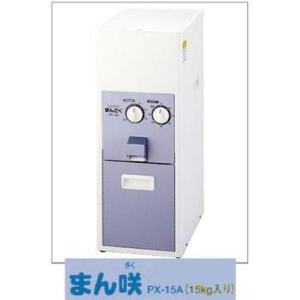 タイワ精米機 家庭用精米機 まん咲 PX-15A