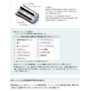 電解還元水整水器 TRIM ION HYPER イオンハイパー 取付け工事費無料 【日本トリム】 水素水|y-seidashop|05
