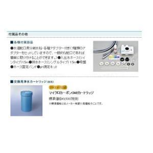 電解還元水整水器 TRIM ION HYPER イオンハイパー 取付け工事費無料 【日本トリム】 水素水|y-seidashop|07