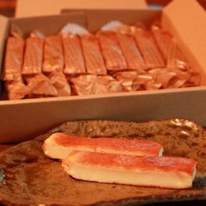 袖ケ浦市 ふるさと納税 奥野牧場ベイクドスティックチーズケーキ プレーン|y-sf