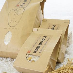 長浜市 ふるさと納税 特別栽培米コシヒカリ(無洗米)と手間なしゴロゴロ雑穀米のセット y-sf
