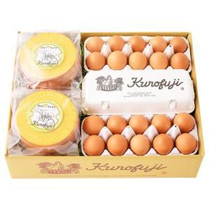 甲斐市 ふるさと納税 黒富士農場の放牧卵とバウムクーヘンの満腹セット y-sf