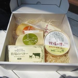 西原村 ふるさと納税 阿蘇ミルク牧場オリジナル乳製品セット