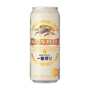 朝倉市 ふるさと納税 キリン福岡工場産 キリン一番搾り生ビール500ml缶×24本セット|y-sf
