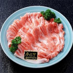吉田町 ふるさと納税 金豚王肩焼肉用約450g