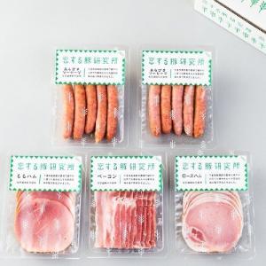 香取市 ふるさと納税 恋する豚のハムとベーコンとソーセージのセット y-sf