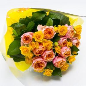 【静岡市 ふるさと納税】バラの花束 ミックス20本
