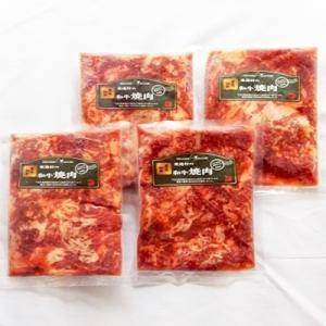 東通村 ふるさと納税 東通牛たれ漬け焼肉用250g×5袋