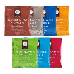飯塚市 ふるさと納税 【きれいなコーヒー】ドリップバッグ7種セット(合計105袋)|y-sf