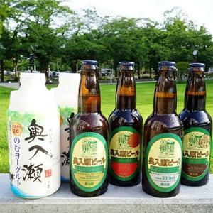 十和田市 ふるさと納税 奥入瀬ビール・奥入瀬のむヨーグルトセット