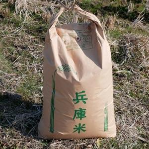 上郡町 ふるさと納税 【2019年産】特別栽培米(ヒノヒカリ) 精米30kg