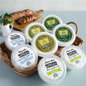 榛東村 ふるさと納税 地球屋プレミアム 極上バターとチーズ [8個セット]