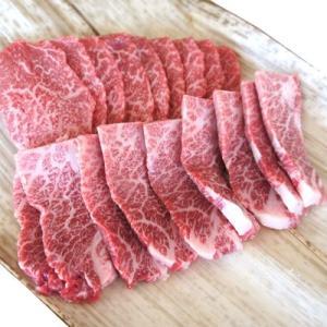 高島市 ふるさと納税 近江牛モモ・バラ焼肉用300g