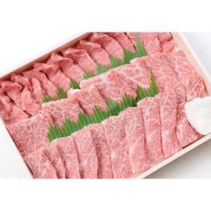 四万十町 ふるさと納税 四万十麦酒牛(しまんとビールぎゅう)の特選厚切り焼き肉セット 500g