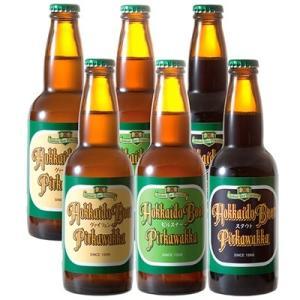 千歳市 ふるさと納税 北海道ビール ピリカワッカ6本セット(330ml瓶)