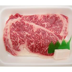 安中市 ふるさと納税 上州牛サーロインステーキ160g×2枚入り(合計320g)