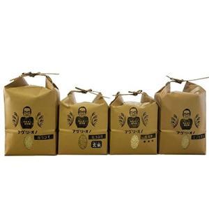 養老町 ふるさと納税 令和元年産 養老のこだわり米 食べ比べセット4種合計7kg