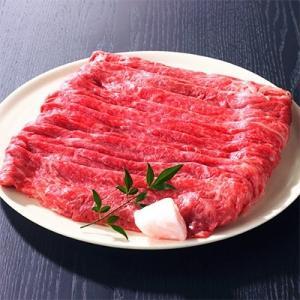 湖南市 ふるさと納税 A4等級以上保証! 近江牛モモ・バラすき焼き用400g