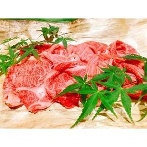 近江八幡市 ふるさと納税 黒毛和牛 近江牛 【上霜】 切落し肉 ご家庭用 300g 冷凍 BM02