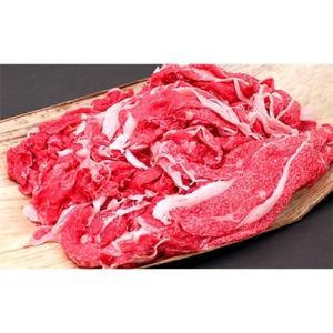 草津市 ふるさと納税 純近江牛切り落としこま肉 500g