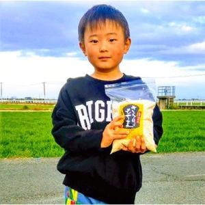 江北町 ふるさと納税 佐賀県江北町産キラリもち麦1kg|y-sf