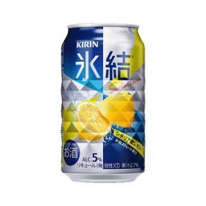 朝倉市 ふるさと納税 キリン福岡工場産 氷結シチリア産レモン350ml缶 24本