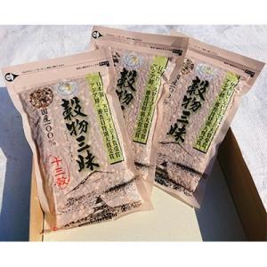 江北町 ふるさと納税 穀物三昧500g(3袋)|y-sf