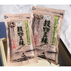江北町 ふるさと納税 穀物三昧500g(1袋)200g(1袋)のセット|y-sf