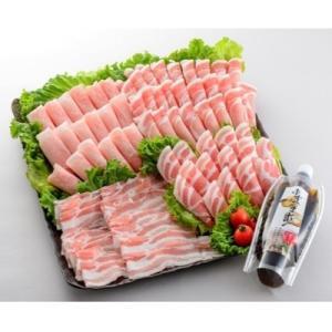 大津町 ふるさと納税 【ファームヨシダ】えころとん・豚肉4種計1050g・ゆずたまポンしゃぶセット|y-sf