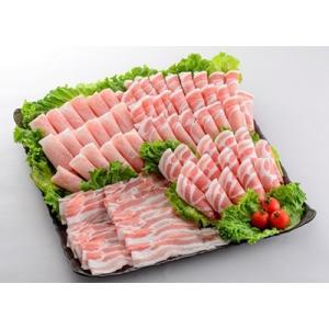 大津町 ふるさと納税 【ファームヨシダ】  豚肉しゃぶしゃぶセット