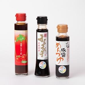 美幌町 ふるさと納税 美幌万能調味料セット