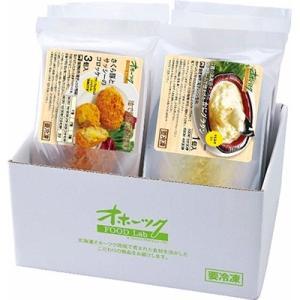 美幌町 ふるさと納税 さくら豚とサッシーのコロッケ(3個)×2、和牛ときたあかりのコロッケ(3個)×...