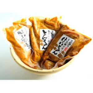 白川村 ふるさと納税 白川郷のお肉セット けいちゃん・とんちゃん・牛ホルモン 各1袋|y-sf