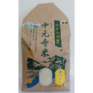 添田町 ふるさと納税 【令和元年産】特別栽培米夢つくし6kg(無洗米)
