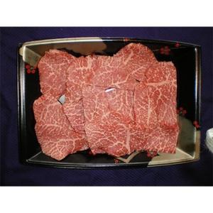 南陽市 ふるさと納税 米沢牛 A5ランク 焼肉用 モモ肉 350g【S3020】