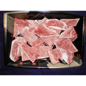 南陽市 ふるさと納税 米沢牛 A5ランク 焼肉用 肩ロース 350g【S3023】