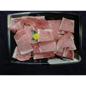 南陽市 ふるさと納税 米沢牛 A5ランク 焼肉用 肩ロース 450g【S3024】