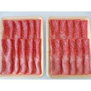 大野町 ふるさと納税 A5等級飛騨牛赤身肉すき焼き・しゃぶしゃぶ用1kg モモ又はカタ肉の画像