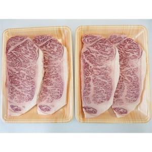 大野町 ふるさと納税 A5等級飛騨牛サーロインステーキ用1kg(1枚約250g×4枚)
