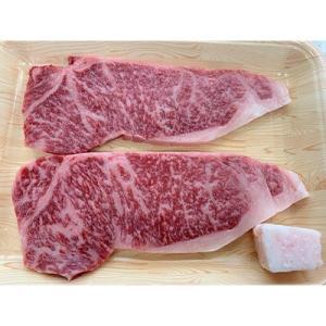上里町 ふるさと納税 上里町産【彩さい牛】サーロイン肉250g(ステーキ用)