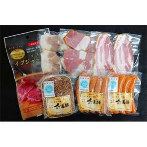 和歌山市 ふるさと納税 和歌山県産 イノブタ「イブ美豚」ハムウィンナー7種セット