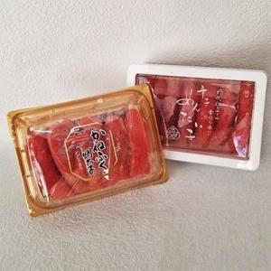 飯塚市 ふるさと納税 さかえや・かねふく 辛子明太子食べくらべ