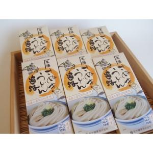 高松市 ふるさと納税 香川県高松市 讃岐うどん遍路ギフトセット(300gつゆ付×6箱)