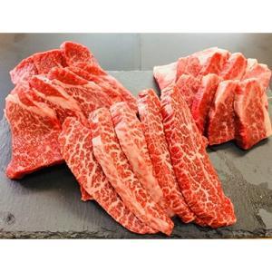 八雲町 ふるさと納税 八雲牛焼肉セット 総重量700g