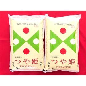 酒田市 ふるさと納税 令和2年産 特別栽培米庄内産つや姫10kg y-sf