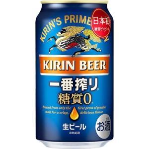 清須市 ふるさと納税 名古屋工場産一番搾り糖質ゼロ350ml×24本|y-sf